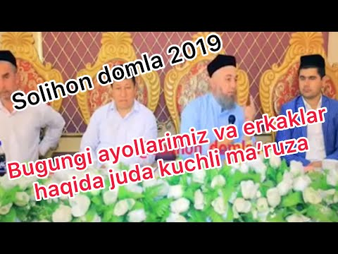 Salohiddin domla 2019 - Ayollar va erkaklar haqida