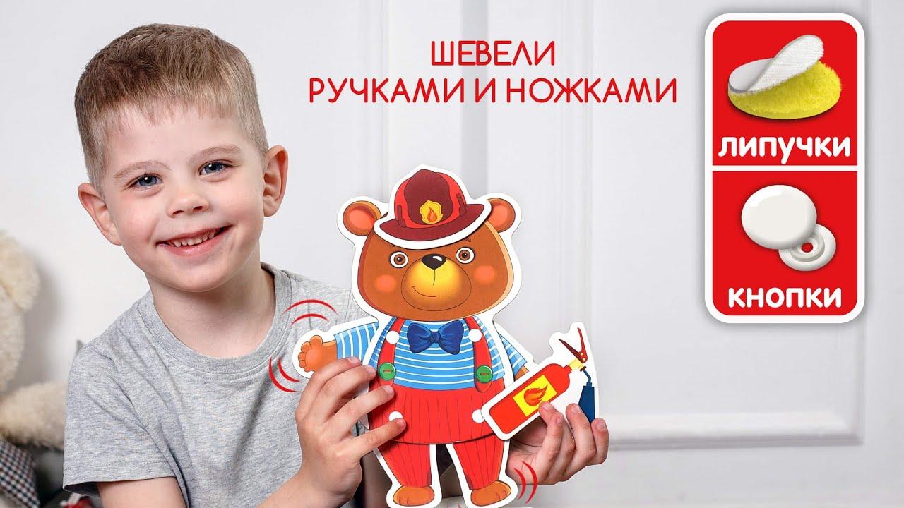 Vladi Toys VT2109-06 Игра с подвижными деталями Мишка