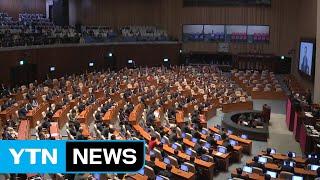 '선거제 개편' 마무리 협상...최종안 나오나 / YTN