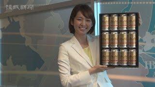 アサヒビールの第32代イメージガール、朝香りほさん(25)が7日、水戸...