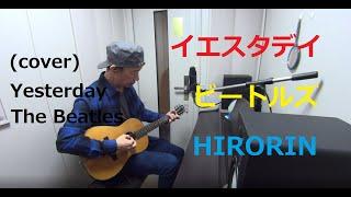 HIRORIN オリジナル曲▽(作詞 作曲 編曲 :HIRORIN) ☆噂のlovely girl ...