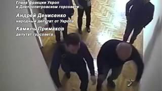 Денисенко, Лысенко и Примаков ломают дверь в систему