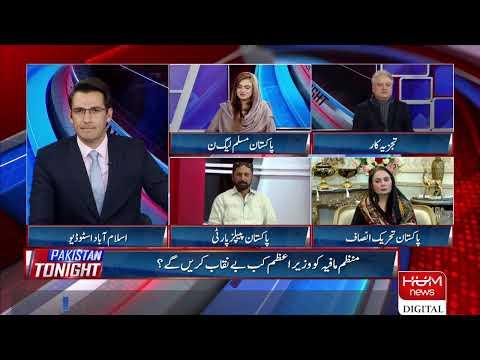 Pakistan Tonight - Monday 27th January 2020