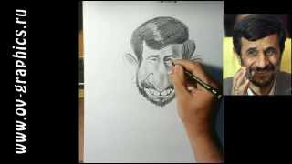 Шарж карандашом по фотографии(Рисунок шаржа карандашом у меня занимает от 10 до 30 минут в зависимости от сложности, но как правило я рисую..., 2015-06-08T13:29:00.000Z)