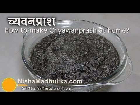 Chyawanprash | घर पर च्यवनप्राश बनायें । Homemade Chyavanprash Recipe