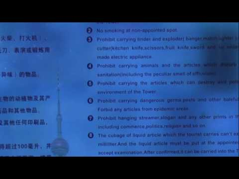 Rules for Entering the Shanghai TV transmission Tower