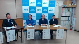 上田市長選挙 ネット討論会 主催 一般社団法人上田青年会議所