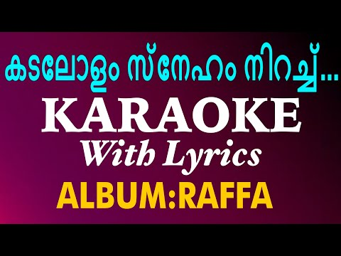 Super Hit Christian Devotional Karaoke with Lyrics Album Raffa  Kadalolam