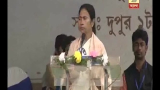 Damage cost will be collected from attackers in case of damaging property, says CM Mamata