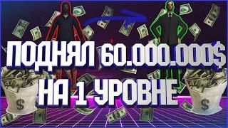 Diamond Rp - Крутим рулетку | Поймал катер и 400 рублей!