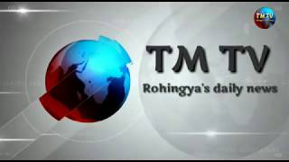 TM TV rohingya's daily news   24  \  06  \  2018  sunday