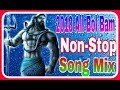 2018 All Hit Bol Bam Mix Song || 2018 नॉनस्टॉप बोल बम || Sawan Special || Dj Ms Banaras8