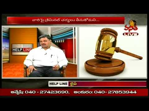 Discussion On Family Welfare Committees || Legal & Family Counselling || Helpline || Vanitha TV