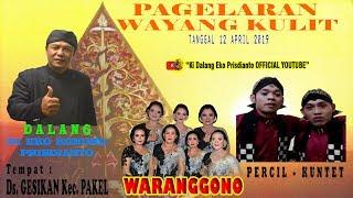 Download Video #LIVE PAGELARAN WAYANG KULIT KI EKO KONDHO PRISDIANTO FT PERCIL CS ( LAKON RABINE ABIMANYU ) MP3 3GP MP4