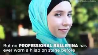 اعتنقت الإسلام لتصبح أول راقصة باليه محجبة (فيديو)
