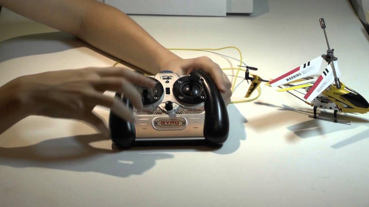 Мобильный сканер одежды в действии - YouTube