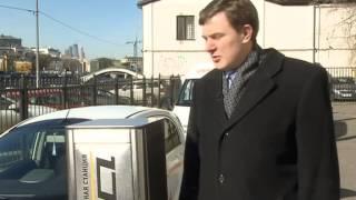 В Москве тестируют отечественную заправку для электромобилей
