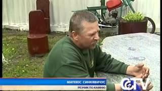 CTV.BY: Памятники погибшим в Великой Отечественной