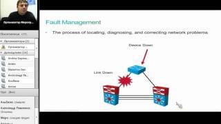 Проектирование сетей Cisco: общие подходы, модели, методология