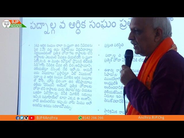 IYR Krishna Rao on 14th Finance Commission
