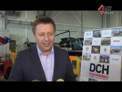 АТН Харьков: Сотни участников и тысячи посетителей. В Харькове начался масштабный аграрный форум - 11.10.18