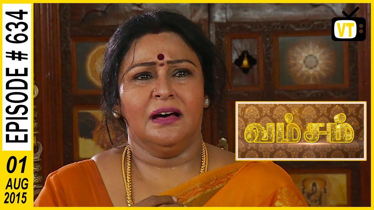 Vamsam - Tamil Serial   Episode 634   01/08/2015 - YouTube