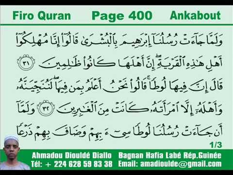 Firo Quran Ankabout Page 400