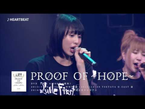 【Q'ulle/キュール】2nd DVD / Proof of 〜HOPE〜【TSUTAYA O-EAST.digest ver.】【公式】