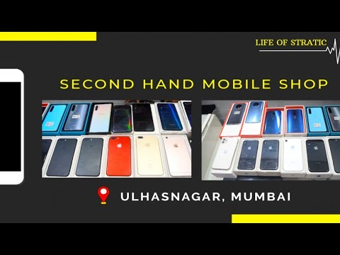 SECOND HAND MOBILES IN MUMBAI| ULHASNAGAR|iPhone 11, XR, X,