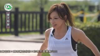 健身活力Show 居家運動 15分鐘 爆汗有氧