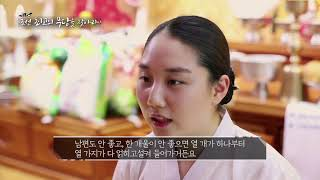 서울의 용한점집 하나보살