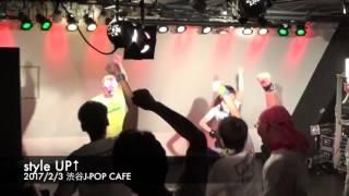 麻花りいま LIVE2 【modeco207】