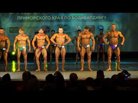 Бодибилдинг, мужчины  Первенство Приморского края  05 10 19