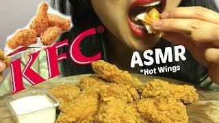 Asmr Kfc Hot Wings Crunchy Eating Sounds No Talking Sas Asmr