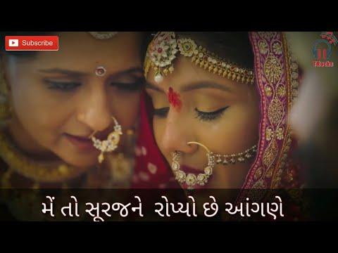 Me To Suraj 🌞Ne song from Premji Rise Of A Warrior movie || gujarati whatsapp status😘😍
