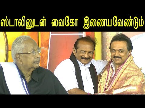 Tamil News Live : Murasoli Pavala Vizha - Vaiko Should Join Hand With Mk Stalin (DMK) Ki. Veeramani Speech - Redpix   tamil news today: The event saw MDMK general secretary Vaiko sharing dais with DMK leaders after a gap of 11 years. His presence led to Dravidar Kazhagam president K. Veeramani saying that the