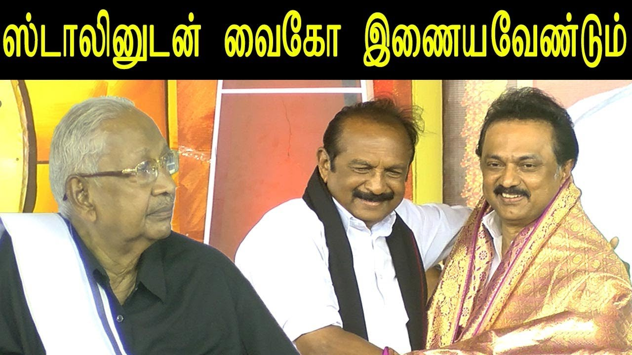 Image result for Vaiko with stalin