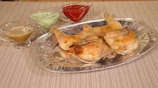 Курица, запечённая на соли, и три домашних соуса.