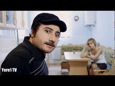 Yere1 / Երե1, 7-րդ եթերաշրջան, Սերիա 12 / Yere1 Season 7 Episode 12
