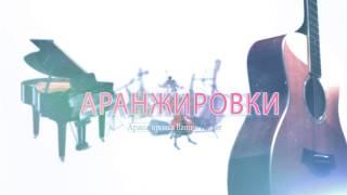 Alex Kolchin Production (музыкальный продюсер,аранжировщик,композитор)