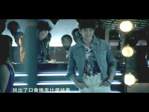 [HD] Wilber Pan  - Touch [ ft. Nichkhun.2PM ]