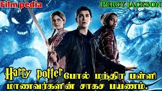 Percy jackson sea of monsters Movie  explained in tamil   Adventure fantasy movie   Film pedia