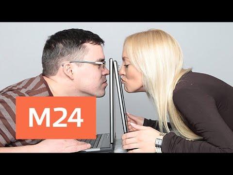 Интерес к сайтам знакомств вырос во время ЧМ-2018 - Москва 24