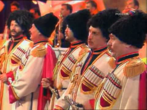 песня казаки в берлине слушать сваты 6