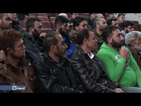 نقابة المقاولين الأحرار تبصر النور غرب حلب - سوريا  - 19:53-2018 / 11 / 30