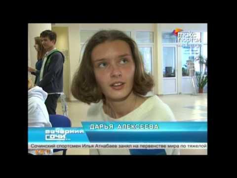 Специальный репортаж Центру занятости населения 25 лет (Бийское телевидение)