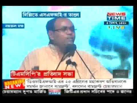 AITC State President Subrata Bakshi at Nazrul Mancha