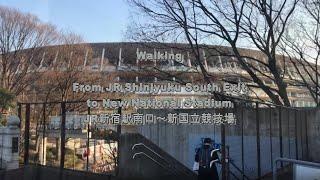 walking  From Shinjyuku SouthExit to New National Stadium JR新宿南口~新国立競技場まで