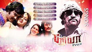 Priya| Video Songs | ப்ரியா பாடல்கள் | Rajinikanth | Sridevi