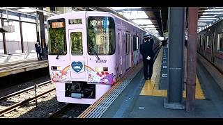 京王9000系 サンリオキャラクターのフルラッピングトレイン